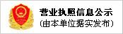 zhizhao.jpg